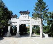 最新签约-世界华侨陵园